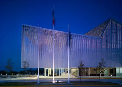 Parque de Investigacion Innovacion y Tecnologica; Centro de Desarrollo de Ventajas Competitivas