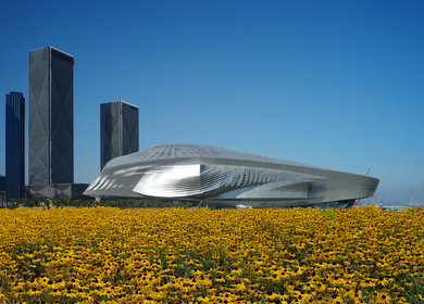 Dalian International Conference Center