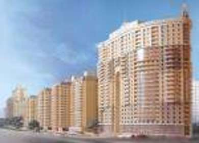 Malba Housing Complex
