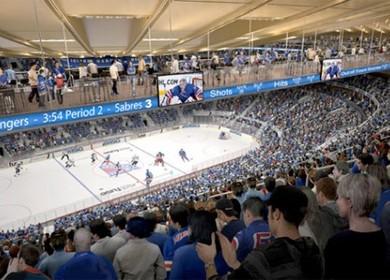 Madison Square Garden Arena Renovation