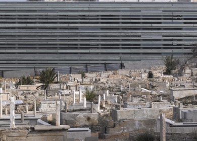 Peres Peace House, Jaffa, Tel Aviv