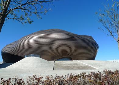 ERDOS MUSEUM