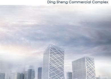 Ding Sheng