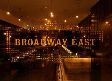 Broadway East
