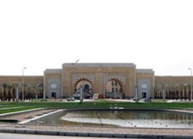 PNU--Princess Noura University