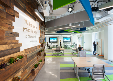 Booz Allen Hamilton Innovation Center
