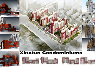 Several Mixed-use projects in China - 2004-2006