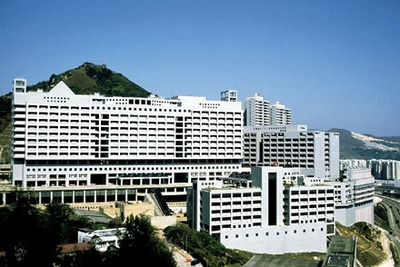 Lady Pamela Youde Eastern District Hospital