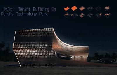 Multi- Tenant Building in Pardis Technology Park