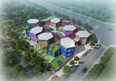 Peking University Kindergarten