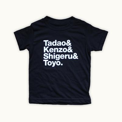 Tadao & Kenzo & Shigeru & Toyo.