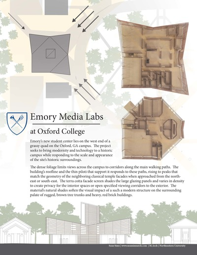 Emory Media Labs at Oxford College