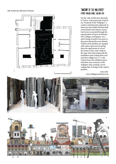 Anatomy of the Wallpaper, Cypriot Pavilion, 14th Architecture Biennale, Venice