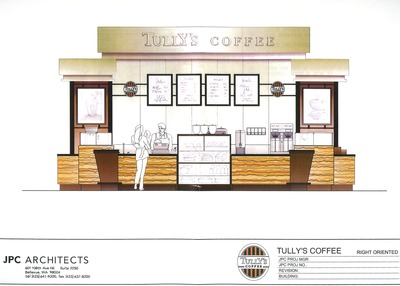 Tully's | Retail Kiosks
