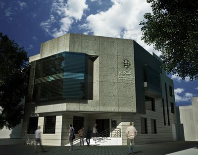 Keshavarzi Bank Branch