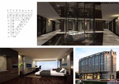 Meisen Hotel facade and interior design