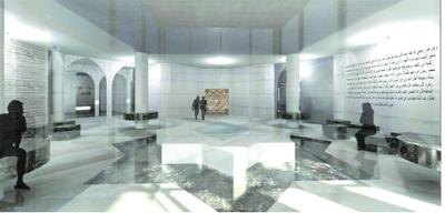 New Hope Interfaith Center