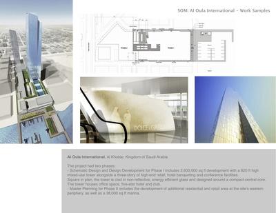 Al Oula International, Skidmore, Owings & Merrill LLP