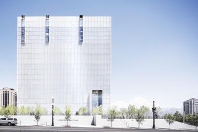 Salt Lake City Courthouse - Thomas Phifer and Partners