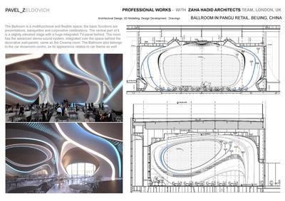 Bugatti Center by Zaha Hadid Architects