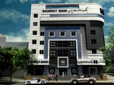 Zanjan Saderat Bank Management