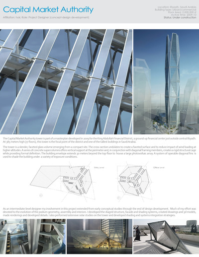 CMA Tower
