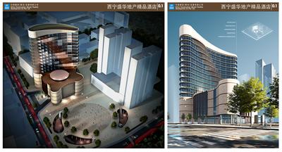Shenghua Lux Hotel