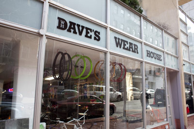 Dave's Wear House is a retail space in Manhattan located in Chinatown