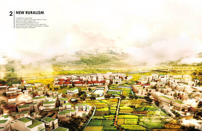 NEW RURALISM_Development Planning of Yuanqian Community in Xiamen
