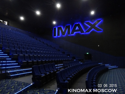 Mozaika Cinema, Moscow Russia