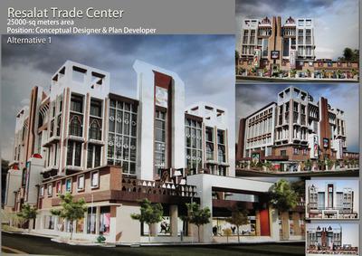 Resalat Trade Center مجتمع تجاری ویژه کودکان (رسالت). ه