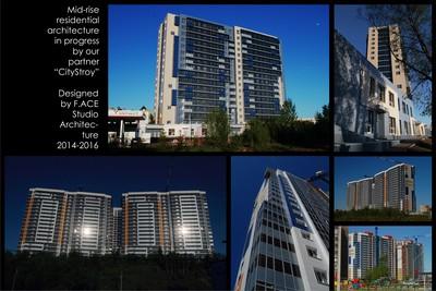 Multi-family residential, Kazan