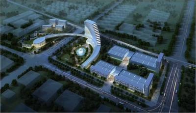 China Material Research and Development Center