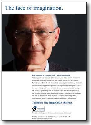 Ad for Technion University Ad Campaign