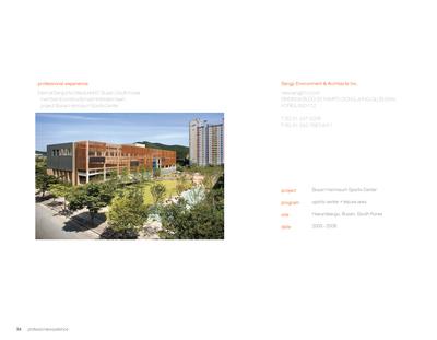 Busan Hanmaum Sports Center