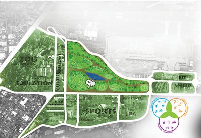 MAMGua + La Aurora Park