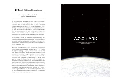 A.R.C + ARK: Animal Refugee Carrier