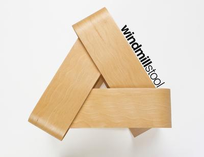 windmill stool design