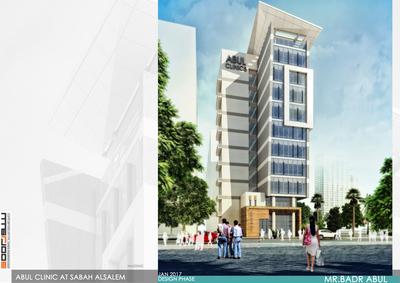 ABUL Clinics Building