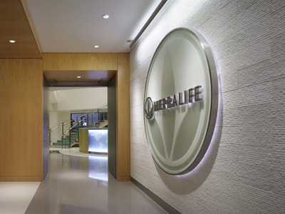Herbalife Headquarters - Los Angeles
