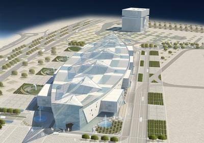 QF Headquarters Expansion Building