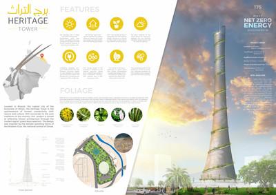 CTBUH Student Design Competition 2016