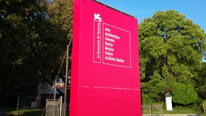 Giardini della Biennale - entrance