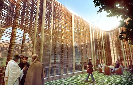 Bamiyan Cultural Center