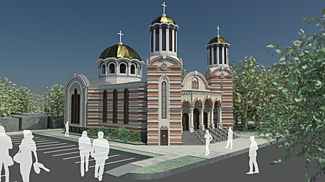 Holy Nativity Romanian Orthodox Church