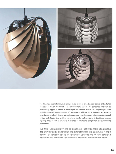 Kinema pendant is featured in OBJET2 from Korea.
