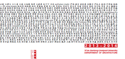 XJTLU Architecture Department, Yearbook 2013 - 2014