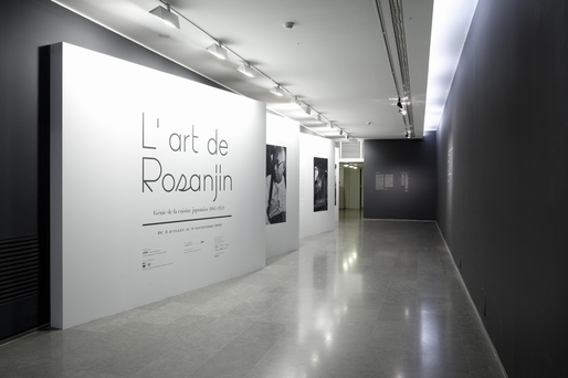 L'art de Rosanjin exhibition design by Ryusuke Nanki. Image courtesy of Ryusuke Nanki.