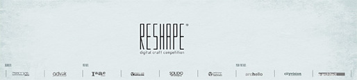 RESHAPE | digital craft competition