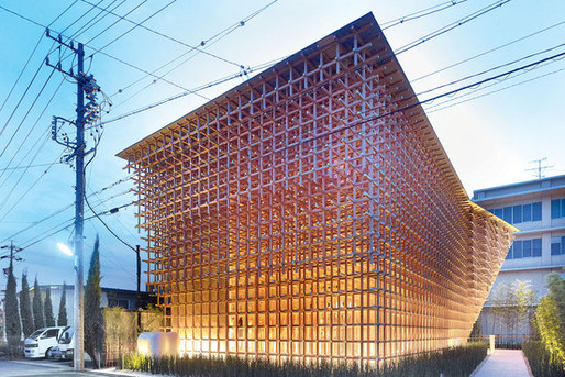GC Prostho Museum Research Center, Japan by Kengo Kuma &amp; Associates